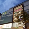 NGT48劇場公演レポート!!【2018年11月9日誇りの丘公演・セトリあり】