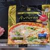 冷凍ピザ「金のマルゲリータ」が なかなか良かった