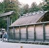 豊受大神宮(フィルム写真)