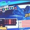 【ペルソナ5R】審判コープ最強ペルソナ『サタン』の入手条件・合体方法・弱点一覧