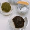 殿堂入りのお皿たち その476【tsubakiさん の 発酵和菓子】