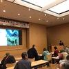 後藤優介さん講演「クマ目線で考える人とクマとの付き合いかた」