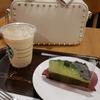 【スイーツ】2018年夏のスターバックス!抹茶ココアクランブルタルトを食べてきました!