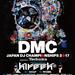 7月1日(土)DMCの九州予選がgrafで開催!!