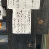 西宮のカツ丼屋さんたけふく あと神戸空港まで行ってきました。
