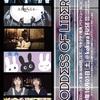 ミズニ ウキクサ・ガールズロックバンド革命・AINSEL・ペトリコールとその観客たち