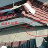 雨洩り工事4−5(和型スレートの葺き替えに至る事例)