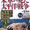 別冊宝島の編集力