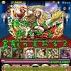 【パズドラ】異聖の天上宮殿10層(最上階)を転生バステト×ディアブロスで攻略!
