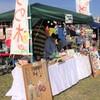 錦江湾潮風フェスタが開催されました
