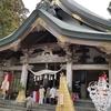 2020年 秋田市の三吉神社で初詣!