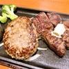 あっぷるぐりむ みすじステーキ[150g]&ハンバーグ
