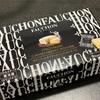 FAUCHON カマンベール&ブラックペッパー入りチーズ