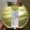 徳島産業 うさぎの夢 和三盆製 ぶどうのパンナコッタ 食べてみました