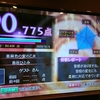 カラオケ(5)