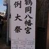 ≪資格全般≫ 秋の資格試験!!出願まつり!!