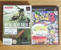 PS2ソフト「メタルギアソリッド3」やら「サルゲッチュ3」やらを購入。
