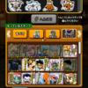 星ドラ日記 2017/04/01
