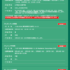 2019 港区ワールドフェスティバル①