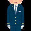 高知への引越し旅で思わぬトラブル!窮地を救ってくれた親切な駅員さん。