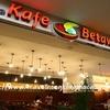<インドネシア:ジャカルタ>Kafe Betawi ~綺麗なモールで気楽に屋台料理が楽しめる~