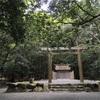 饗土橋姫神社を目標とする