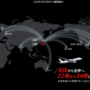 JALが羽田空港国際線の大幅拡充を発表