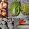 野菜をもらう、そして不思議な大根