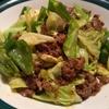 簡単に作れる本格回鍋肉のレシピ