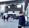 京都を観光する前に知っておくと便利な役立つ8つの基礎情報