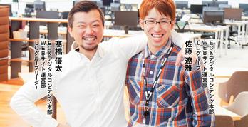創業の地・石川で奮闘。DMM.com新卒と上長で駆け抜けた365日のリフレクション