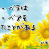 アニメハチナイ感想#4