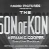 映画「コングの復讐」(1933年 RKO)