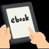 電子書籍にシフトして、管理の負担を減らすことができました。