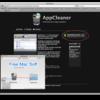 ☆ App Cleanerにソフトのアンインストールは任せろ for Mac