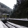 中国・四国ローカル線の旅Ⅱ(4)