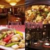 【オススメ5店】石垣島・宮古島・沖縄離島(沖縄)にある中華料理が人気のお店