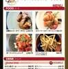 ★恵比寿ロティサリーブルー『恵比寿ビール祭!9/21〜24開催!』★