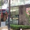 庶民派だけれど外国人が多い、リーズナブルな北京ダック~京尊烤鴨店