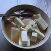 安く栄養と満腹感を得たいなら豆腐を食べればOK