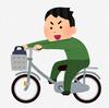 ひどすぎる自転車のマナー