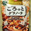 日清シスコ ごろっとグラノーラ 3種のナッツ キャラメルマキアート仕立て