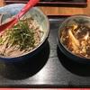 【いくらなんでもゆるすぎる食レポ】国分寺の蕎麦屋さん、BONSAIを採点してみたよー!