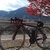 11月上旬 紅葉には少し早いの丹沢湖へポタリング(サイクリング)!!