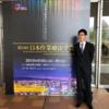 第53回 日本作業療法学会で発表してきました