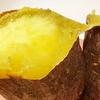 【秋の味覚】焼き芋はダイエットフードになりえるのか?