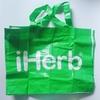 ミニマリストがiHerbで買ったもの7つご紹介【2021年秋 】
