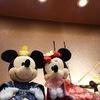 ディズニーのひな祭り特集 ミッキーやミニー雛人形やグッズが猛烈に可愛すぎ!!ひなあられもお雛様になるよ。ボンボヤージュに行こう!
