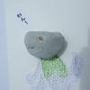 「犬石」Imaginative stone おもしろ石 Vol.2