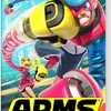 Nintendo Switchソフト ARMS高価買取いたします!!